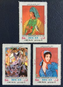Middle East,,p,1972 MNH **  Regional Coordinations,RCD, Shah,Turkey, Pakistan