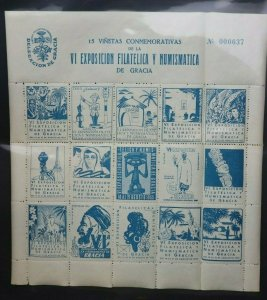Spain 1955 Philatelic Coin Numismatic Exhibition Souvenir Ad stamp Sheet set 15
