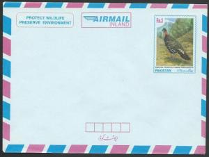 PAKISTAN 3Rs airmail envelope - Bird : Western Tragopan....................10916