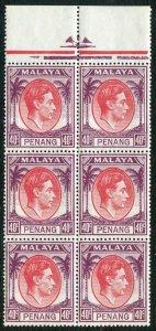 NEGRI SEMBILAN-1949 40c Red & Purple Block of 6 Sg 18 UNMOUNTED MINT V32655