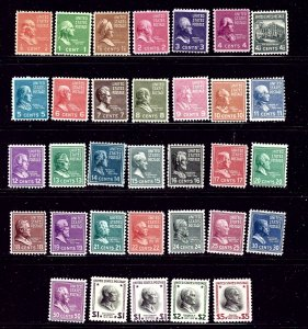 U.S. 803-34 plus 832c NH and H Presidential series  bottom row all NH