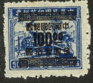 CHINA 1949 $100 on $50 Plane Train & Ship Converted For Postage Revenue Sc 925