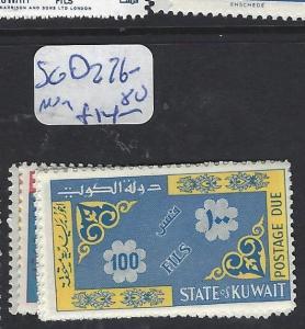 KUWAIT (P2512B)  POSTAGE DUE SG D276-280  MOG