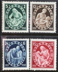 1937 Austria Winterhelp Semi-postal MNH Sc# B152-B155