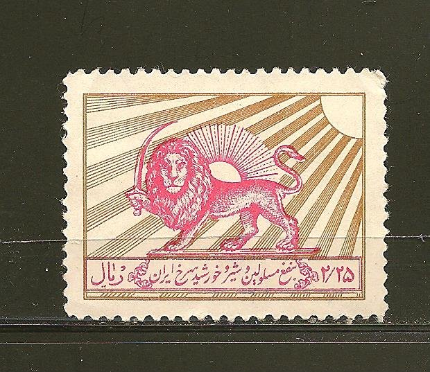Persia Red Lion & Sun Postal Tax (1) Used