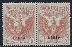 1916 Libya, N° 16c MNH / Varieties' Price For Single
