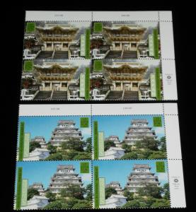 U.N,VIENNA #290-291, 2001,WORLD HERITAGE JAPAN. INSC. BLKS/4, NICE!! LQQK!!