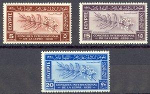 Egypt Sc# 231-233 MH 1938 Branch of Hydnocarpus