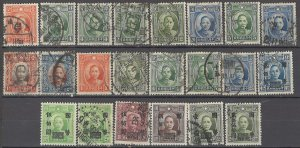 COLLECTION LOT OF # 1600 CHINA 22 STAMPS 1931+ CLEARANCE