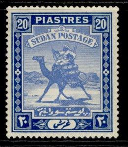 SUDAN GVI SG110, 20p pale blue & deep blue, M MINT.