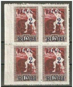 Latvia 1920-21,Surcharged Block 1st issue, 2R on 10k,Scott # 92,VF MNH**OG