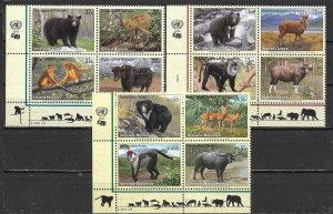 United Nations 861a, G 421a, V 345a 2004 Endangered Species Block MNH (lib)