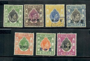HONG KONG GEORGE vi REVENUE STAMPS x7 OVERPRINTED  B OF E USED AND 1 UNUSED1