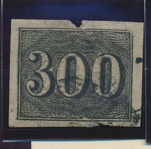 Brazil Stamp Scott #27, Used, Faulty - Free U.S. Shipping, Free Worldwide Shi...
