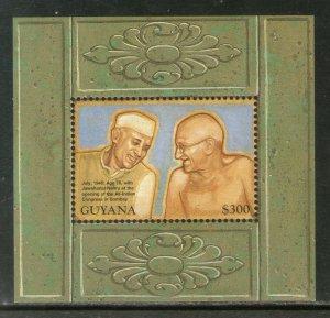 Guyana 1969 Mahatma Gandhi Nehru of India Birth Anniversary Sc 3342 M/s MNH 340