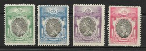 1897 QV Diamond Jubilee Labels 'W S Lincoln' Set of 4 all UNMOUNTED MINT/MNH
