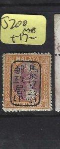 MALAYA JAPANESE OCCUPATION PERAK (P1508B) 30C CHOPSG J200  MNH