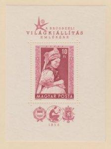 Hungary Scott #1189 Stamp - Mint Souvenir Sheet