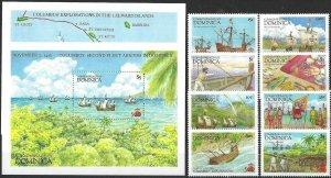 1987 Dominica Sailing Ships, Columbus, complete set+2 Sheets VF/MNH! LOOK!