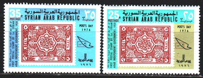 Syria. 1976. 1326-27. Stamps on stamps. MNH.