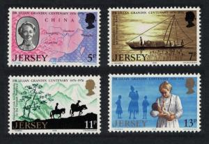 Jersey MNH 164-7 Dr. Lillian Grandin Medical Missionary China 1976
