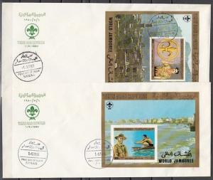 Yemen Arab Rep., Scott cat. C58 A-B. Scout Jamboree s/sheets. First day covers.