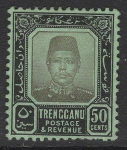 MALAYA TRENGGANU SG14 1910 50c BLACK/GREEN MTD MINT