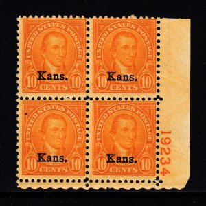 #668 Plate block Fine NH! Free certified shipping.