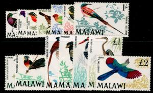 MALAWI SG310-323, COMPLETE SET, NH MINT. Cat £75.