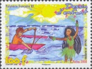 French Polynesia Scott #'s 990 MNH