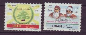 J24036 JLstamps 1961 lebanon set mnh #c329-30 famous people