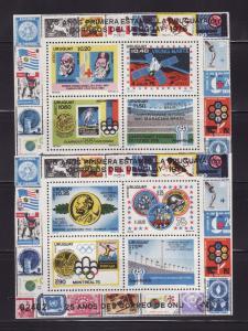 Uruguay C424-C425 Set MNH Various