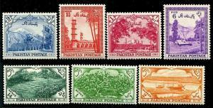 HERRICKSTAMP PAKISTAN Sc.# 66-72 1954 Definitives NH Stamps