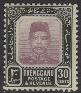 MALAYA TRENGGANU SG13 1915 30c DULL PURPLE & BLACK MTD MINT