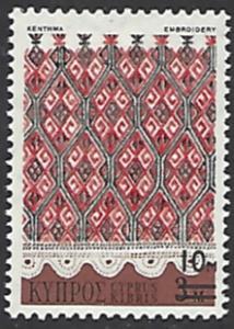 Cyprus #444 MNH Single Stamp