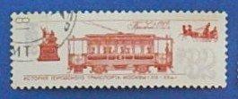 Train (R-142)