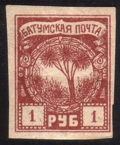 BATUM BR OCCUPATION 1919 1r imperf mint SG4................................11305