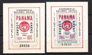 J27642 1961 panama s/s, mnh #c243,c244 ovpt