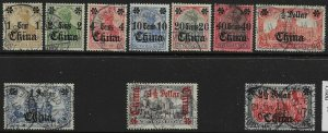 GERMAN P.O.'S IN CHINA SG36/45 1905 CHINESE CURRENCY OVERPRINT SET USED