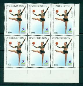 Youth Olympics Olympic Games 2010 Gymnastics Sports Uzbekistan MNH 6 val sheet