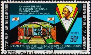 Cameroun. 1976 50f. S.G.783 Fine Used