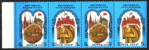 Soviet Union. 1987. 5786-87. Festival of India in the USSR. MNH.