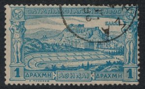 Greece #125 thin CV $26.00