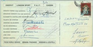 84854 - MOUNTAINEERING - Postal History: signed ITALIAN EXPEDITION to NEPAL 1994