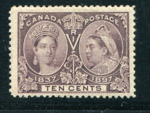 Canada #57  Mint  VF -  Lakeshore Philatelics