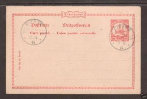 German New Guinea H&G 9 used 1900 10pf Postal Card