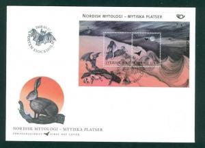 Sweden. FDC  2008 Cachet. Nordic Mythology, Places . Engraver P. Naszarkowski