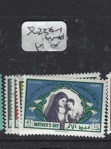 KUWAIT  (PP0205B)  MOTHERS DAY     SG 238-241   MNH