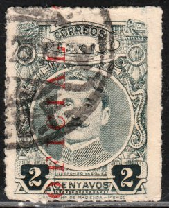MEXICO O125, ISSUE OF 1919. Used. VF.  (884)