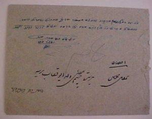IRAN  YEZD 1898 #108,110